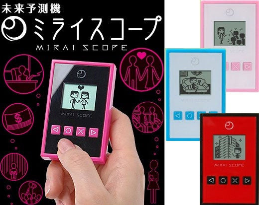 Bandai's Mirai Scope is Your Pocket Digital Fortune Teller (Gold Earring Not Included)