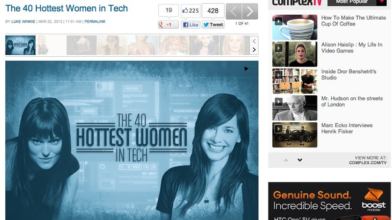Complex Writer Totes Bummed About 40 Hottest Women In Tech Slideshow