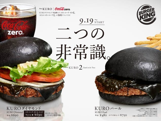 In Japan, Burger King Has a Black Cheese Burger