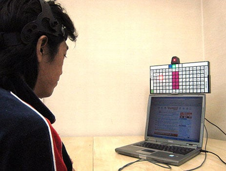 Touchless Keyboard Lets Disabled People Type With Their Heads