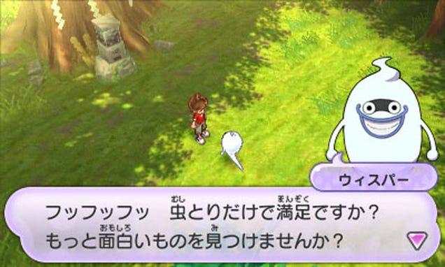 Yokai Watch Could be the Next Pokemon