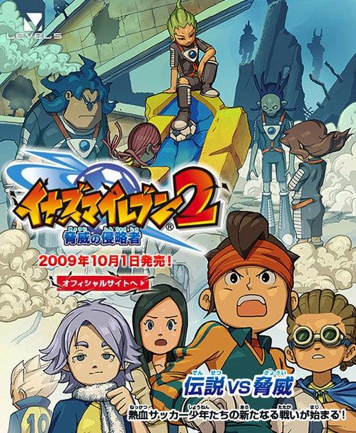 Inazuma Eleven 2 Kicks Out A Release Date