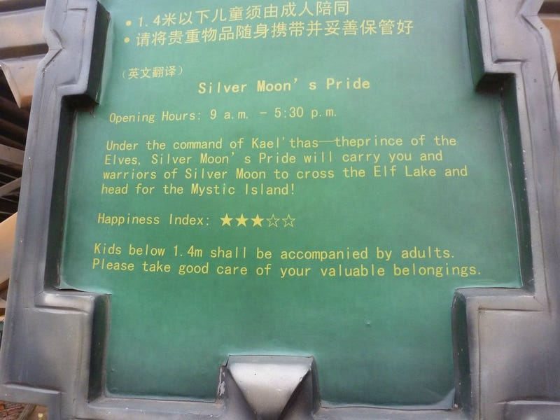 """The World of Warcraft Theme Park in China Features a """"Happiness Index"""" for Its Rides"""