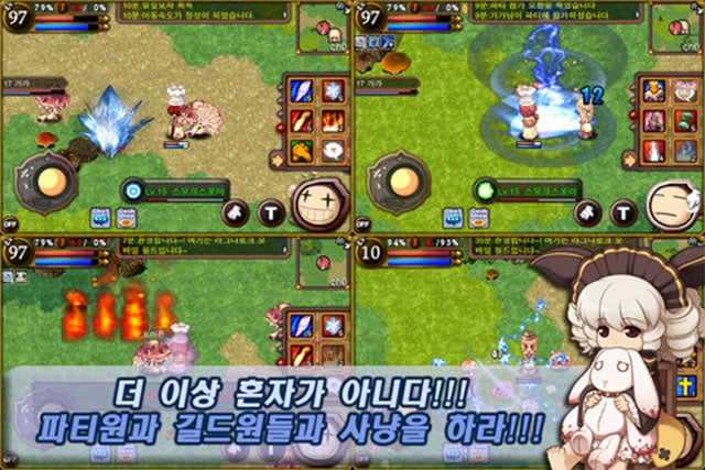 Ragnarok Online's Little Mobile Friend Launches Next Month