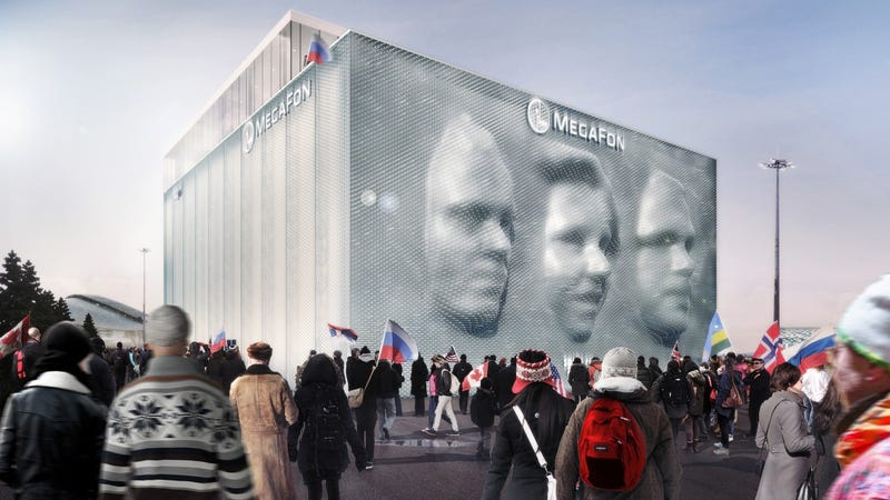 This Giant Pin Screen Will Render Your Face at the Winter Olympics