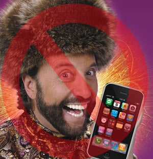 iPhone to Cost $990 in Russia: Yakov Smirnoff Has New Material