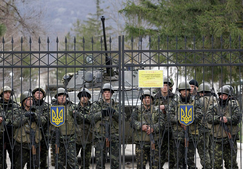 The Ukraine Crisis, Explained By Unnamed Officials