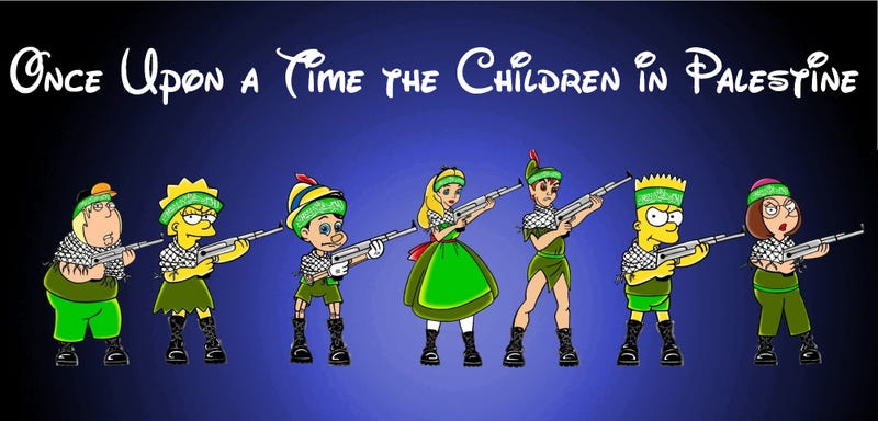 Horribly Misguided Pro-Israel Art Casts Princess Jasmine As a Terrorist