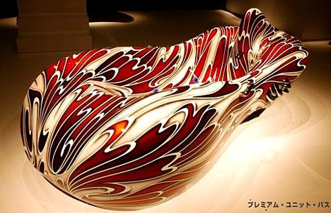 Tetsuya Nakamura's Bathtub is as Bright and Wild as a Cheetah