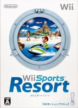 Wii Sports Resort Sales Pass 500,000 In Japan