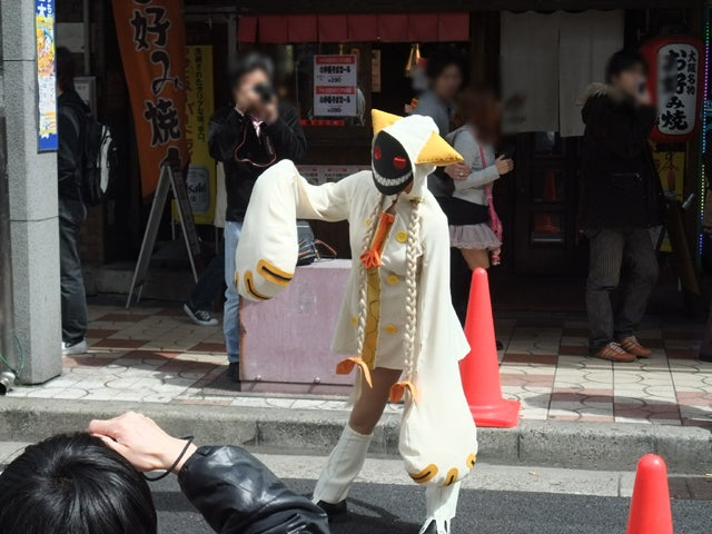 Cosplaying In The Streets of Osaka