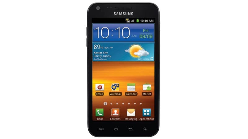 Samsung Galaxy S II Gallery
