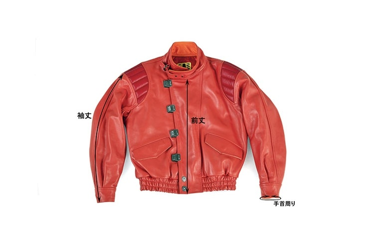 Akira Gets a Biker Jacket. It Costs $900.