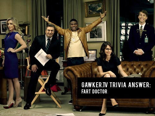 Today's Gawker.TV Trivia