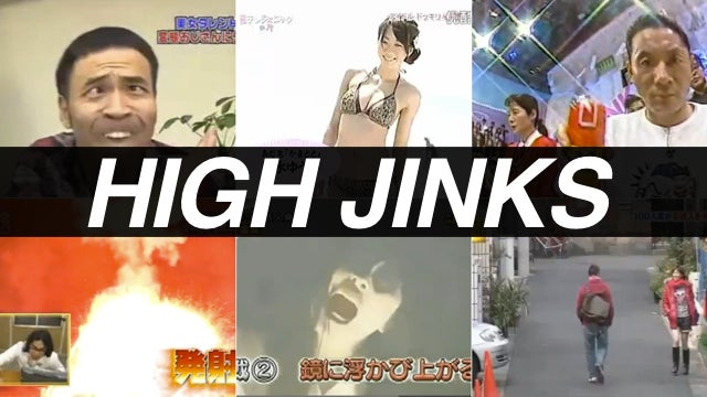 Some of the Best Pranks from Japanese TV