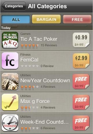 The Week in iPhone Apps: Deus ExZeus