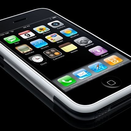 iPhone Firmware Drops Tomorrow, Apple Confirms