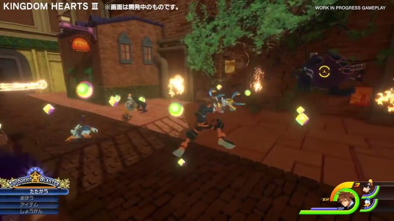 In Kingdom Hearts III, Keyblades Can Transform Into So Many Things