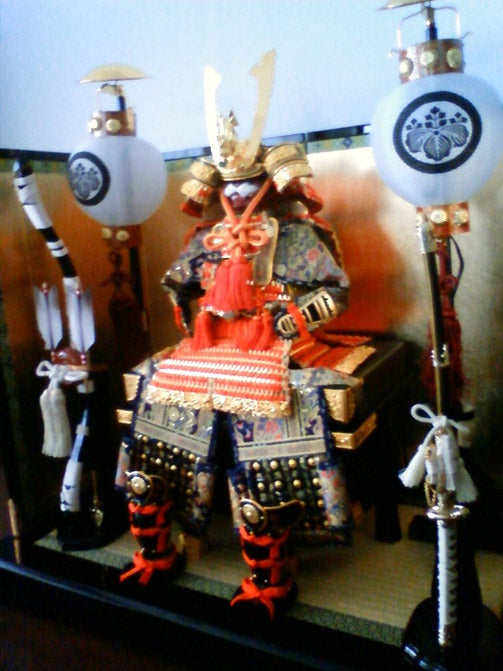 Look What's In My Living Room! Samurai Armor!!