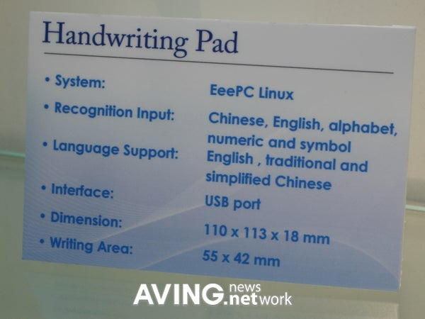 Asus Working on Handwriting-Pad Add-on for Eee PC