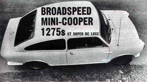MINI Broadspeed May Be MINI Coupe Moniker