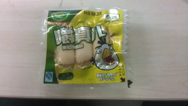 Angry Birds Pork Products, How I Wish They Came With Scrambled Eggs