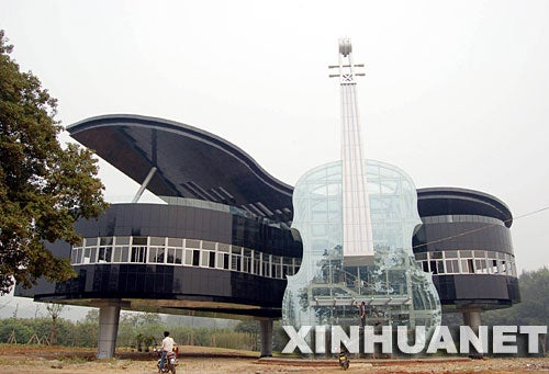 Chinese Build Piano, Violin Shaped Buildings to Stereotypical Chinese Kids' Horror