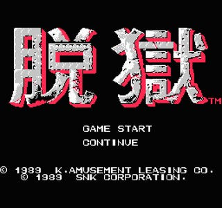 NES Title Screens That Are Almost Better Than The Games Themselves
