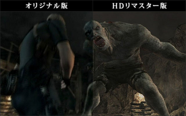 Your First Look At Resident Evil 4 In HD