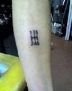 Stick Shift Tattoos