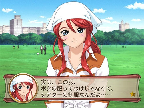 Sega's Sakura Wars Finally Coming Stateside (But Not From Sega)