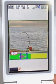 Cellphone Fishing Game: Catch a Virtual Fish, Get a Real Fish Delivered To Your Door