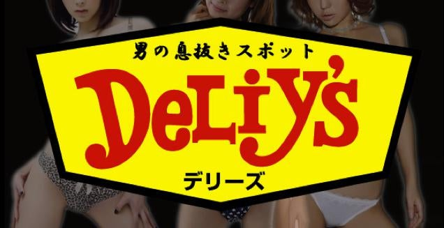 Don't Rip Off Denny's for Your Prostitution Business