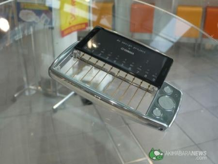 Yamaha Trumpet...Cellphone?