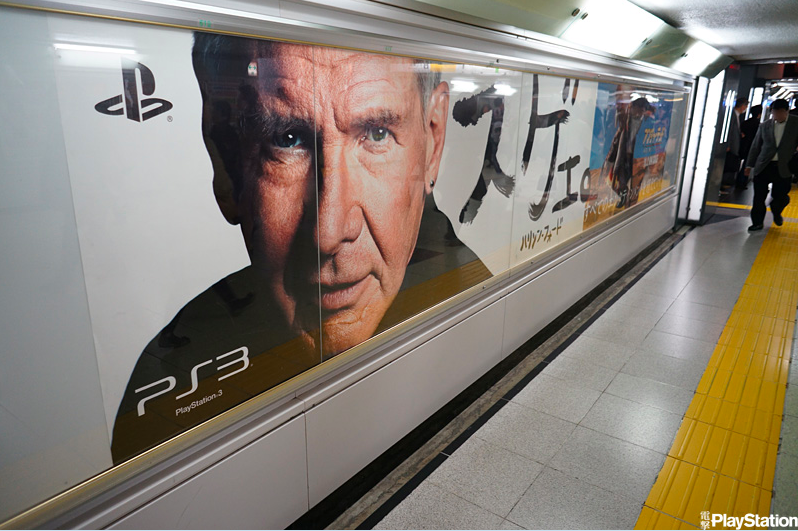 Harrison Ford's Big Mug Is All Over Tokyo's Shinjuku