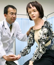 Japan's Downsy Medical Bot Teaches Doctors How to Treat Special Patients