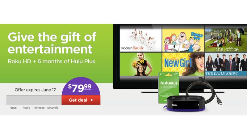 This Super-Cheap Roku/Hulu Plus Bundle Will Help You Waste Your Summer on the Couch