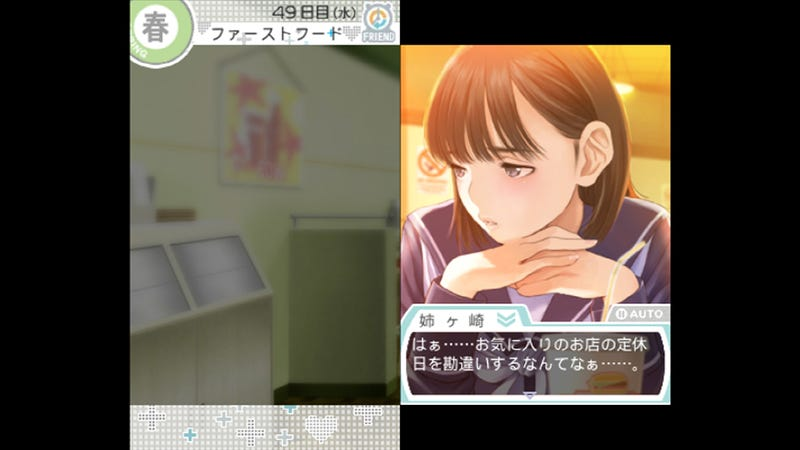 Love Plus Makes You Care about a Virtual Girl