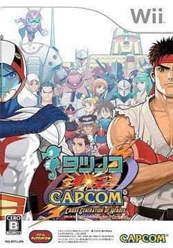 Tatsunoko vs Capcom Gets Four New Characters