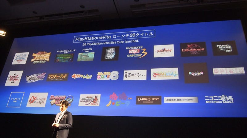 Here Are the PS Vita's Twenty Six Launch Titles for Japan