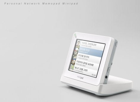 Mintpad Wireless Post-Its Good For Classroom Note-Passing, Digital-Style