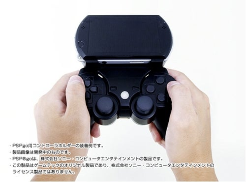 Is The PSPgo Too Small For Your Hands?