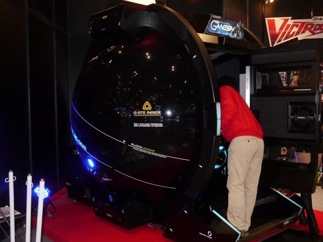 Okay, I Want This Arcade Game for My Living Room