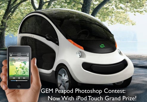 GEM Peapod Photoshop Contest: Win An iPod Touch!