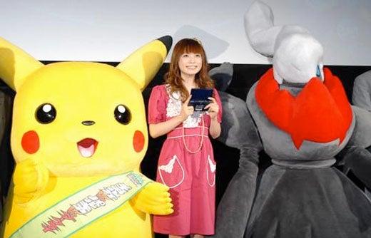 One Good Reason To Marry Shoko Nakagawa (If You're Five)