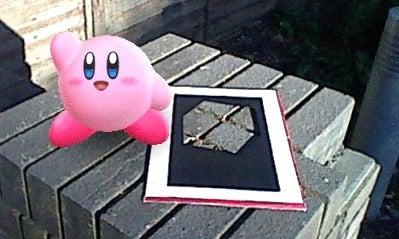 Windowed AR Cards Reveal 3DS' Secret