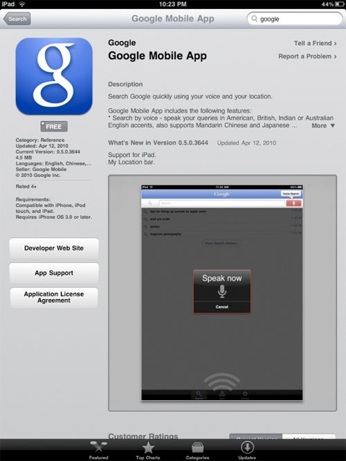 Google Mobile App For iPad Now Approved and Available