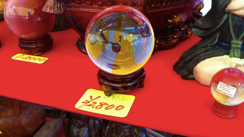 What Do You See In This Crystal Ball?