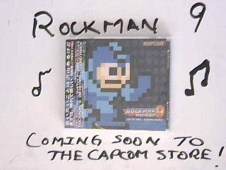 Imagining Lyrics to Mega Man