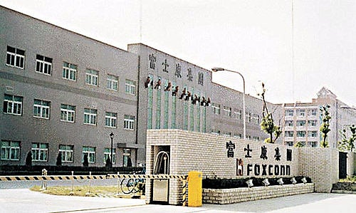 And Another Foxconn Worker Dies